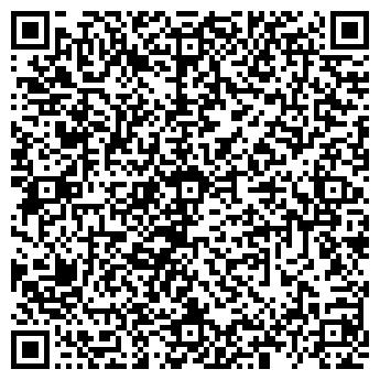 QR-код с контактной информацией организации ООО ТДМ Нева