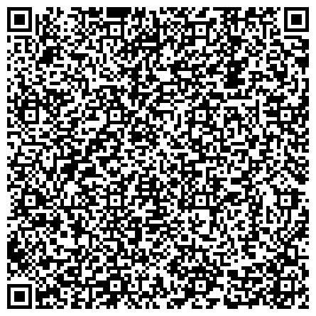 QR-код с контактной информацией организации ГБУЗ «Челюстно-лицевого госпиталя для ветеранов войн Департамента здравоохранения города Москвы»