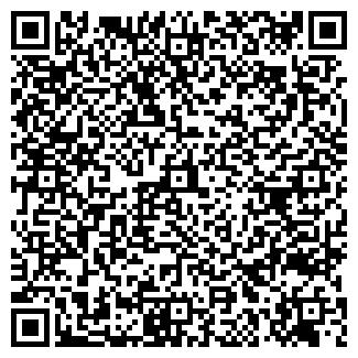 QR-код с контактной информацией организации АГРО-АРС