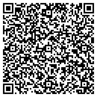 QR-код с контактной информацией организации ООО КОНЭКС