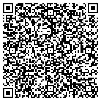 QR-код с контактной информацией организации АДС-КОНТИНЕНТ