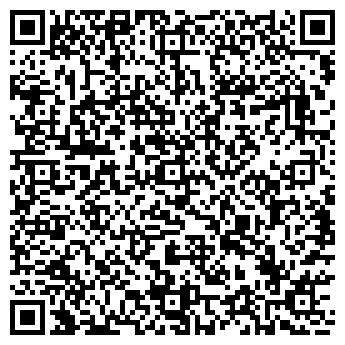 QR-код с контактной информацией организации ДАЛЬЭНЕРГО, ОАО