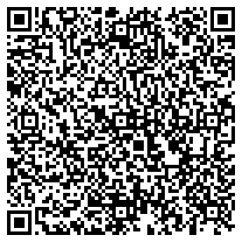 QR-код с контактной информацией организации БУМЕРАНГ