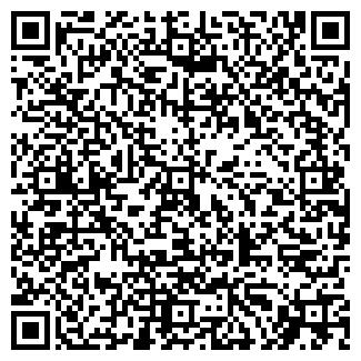 QR-код с контактной информацией организации ВМК