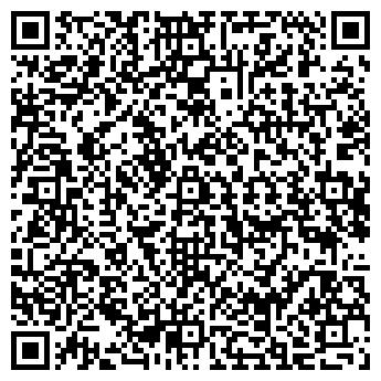 QR-код с контактной информацией организации КАСАБЛАНКА