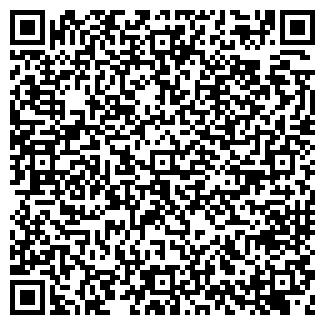 QR-код с контактной информацией организации ЛЕСДОК-Н