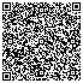 QR-код с контактной информацией организации ООО КровлиС