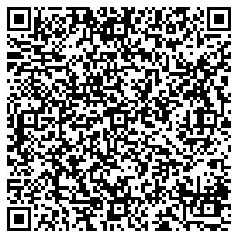 QR-код с контактной информацией организации Арх-ПЗ