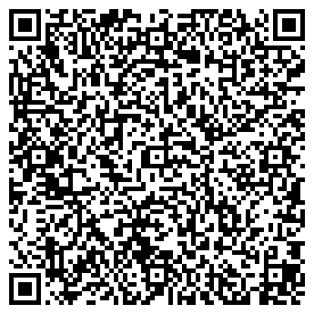 QR-код с контактной информацией организации ООО Карусель Групп