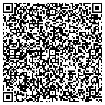 """QR-код с контактной информацией организации ООО """"Экология Посад"""""""