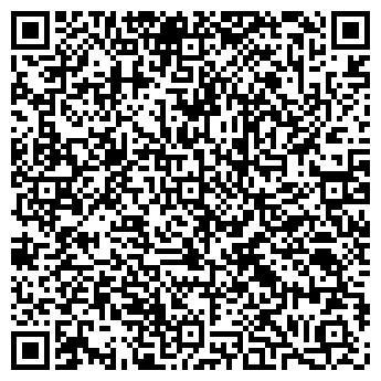 QR-код с контактной информацией организации ООО Тендеры Самары