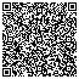 QR-код с контактной информацией организации РНК