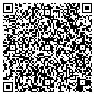 QR-код с контактной информацией организации РОМУЛ