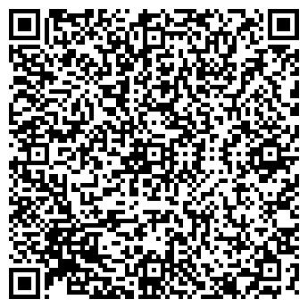 QR-код с контактной информацией организации САН КОНСАЛД
