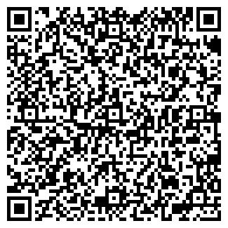 QR-код с контактной информацией организации СЕНАО