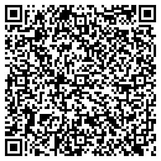 QR-код с контактной информацией организации СИБНЕРУД