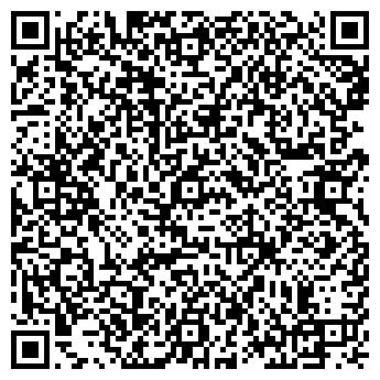 QR-код с контактной информацией организации NARBUTAS & KO