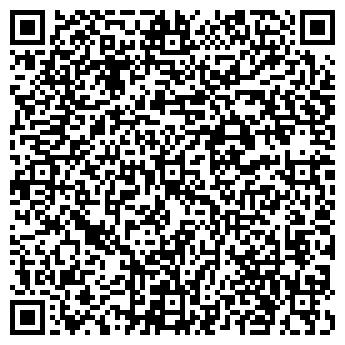 """QR-код с контактной информацией организации """"Сфера-Эл"""""""