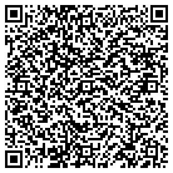 QR-код с контактной информацией организации NEW PORTE
