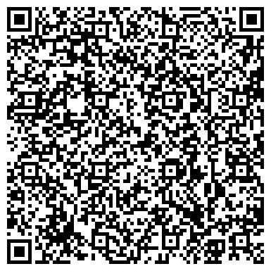 """QR-код с контактной информацией организации ООО Завод спец-техники """"Спектр Авто"""""""