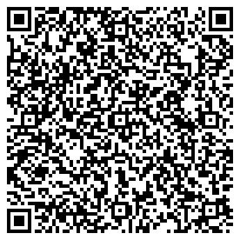 QR-код с контактной информацией организации ООО «Автосеть»