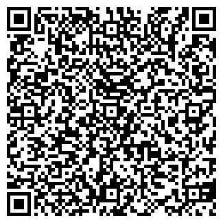 QR-код с контактной информацией организации ООО Кафе Акжамал
