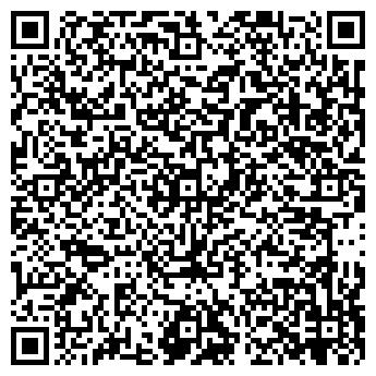 QR-код с контактной информацией организации ООО Бюро N.