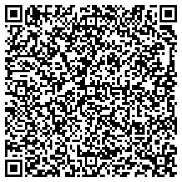 """QR-код с контактной информацией организации ООО Торговая компания """"АВМ Технолоджи"""""""