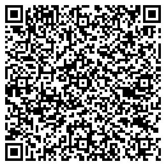 QR-код с контактной информацией организации АЛКИОНА