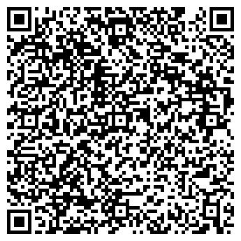 QR-код с контактной информацией организации MAG-TRANS