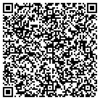 QR-код с контактной информацией организации ШКОЛА № 1166