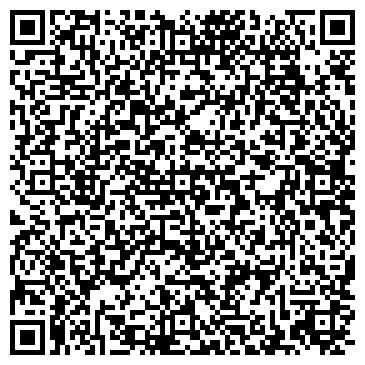 """QR-код с контактной информацией организации ООО ТОО фирма """"ЛЕК"""""""