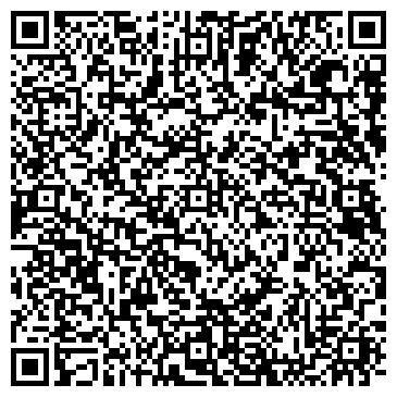 QR-код с контактной информацией организации ООО Отель в Москве