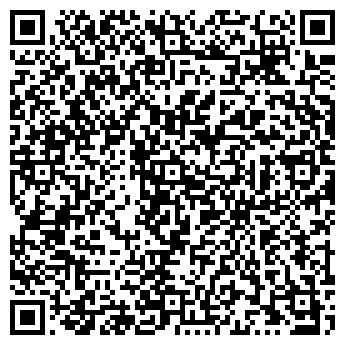 QR-код с контактной информацией организации ООО ЛАГУНА-ЛС