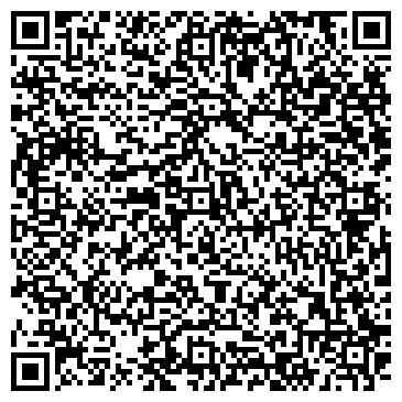 QR-код с контактной информацией организации ООО Кристалл Стоун