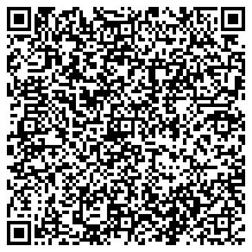 QR-код с контактной информацией организации ООО Дивелас
