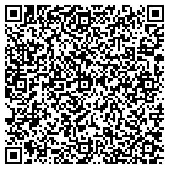 QR-код с контактной информацией организации ООО Домос