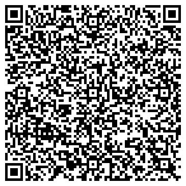"""QR-код с контактной информацией организации МБОУ """"Лицей №35 г. Ставрополя"""""""