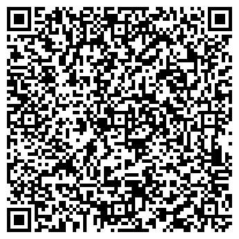 QR-код с контактной информацией организации Redem Group