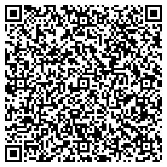 QR-код с контактной информацией организации ООО СафариСтрой