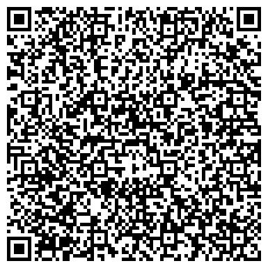 QR-код с контактной информацией организации ОсОО Первая Транспортная Компания (ЭКОТЕРРА)