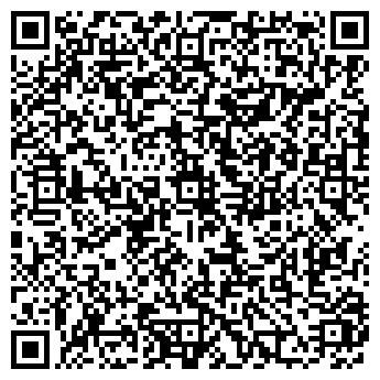 QR-код с контактной информацией организации ДЕТСКИЙ САД № 1485