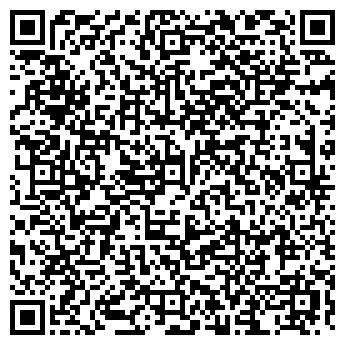 QR-код с контактной информацией организации ДЕТСКИЙ САД № 2246