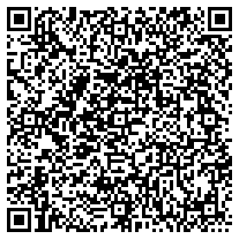 QR-код с контактной информацией организации ДЕТСКИЙ САД № 244