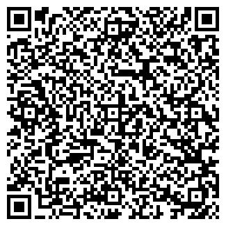QR-код с контактной информацией организации ТОО ОКС-Строй