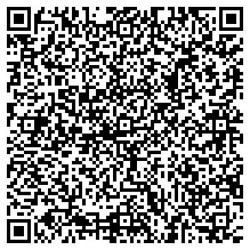 QR-код с контактной информацией организации Техно-Т, ИП