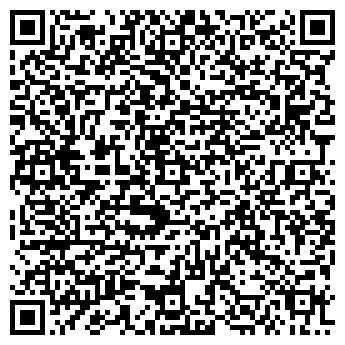 QR-код с контактной информацией организации ООО ГарантСтройПроект