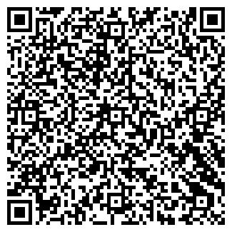 """QR-код с контактной информацией организации ИП Жаркеева Ж.М. Госница """"Айнам"""""""