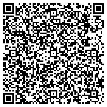 """QR-код с контактной информацией организации Гостиница """"Айнам"""""""