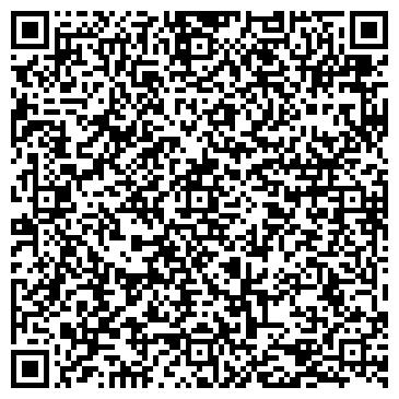 """QR-код с контактной информацией организации ИП Сервис центр """"ТехноВек"""""""